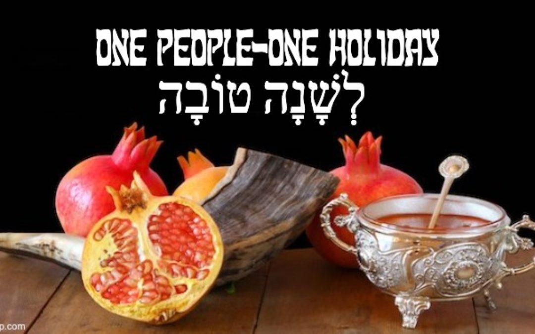 A Rosh Hashana Call For Unity