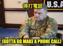 Pentagon Avoids Answering Question About Gen. Milley's Behavior