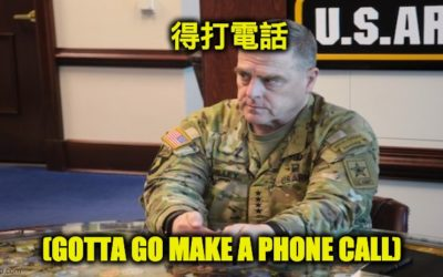 Pentagon Avoids Answering Question About Gen. Milley