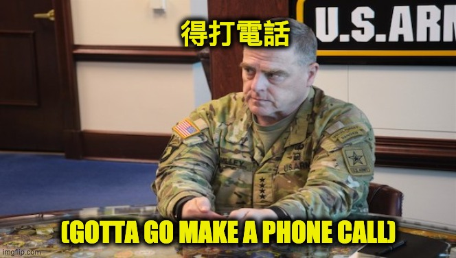 question about General Milley