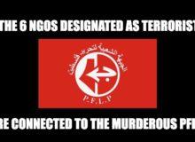 The Facts Behind Israel's Designation Of 6 PFLP-Linked NGOs As Terrorist Organizations